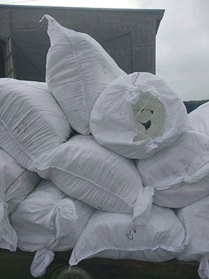 硅酸铝保温材料
